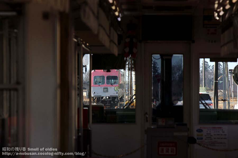 Img_3250_niisato_station