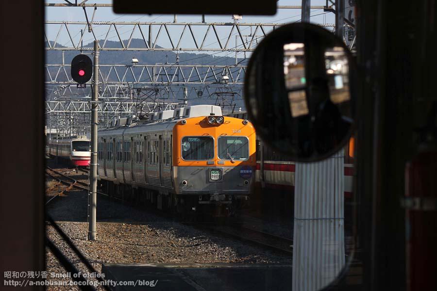 Img_3332_akagi_station