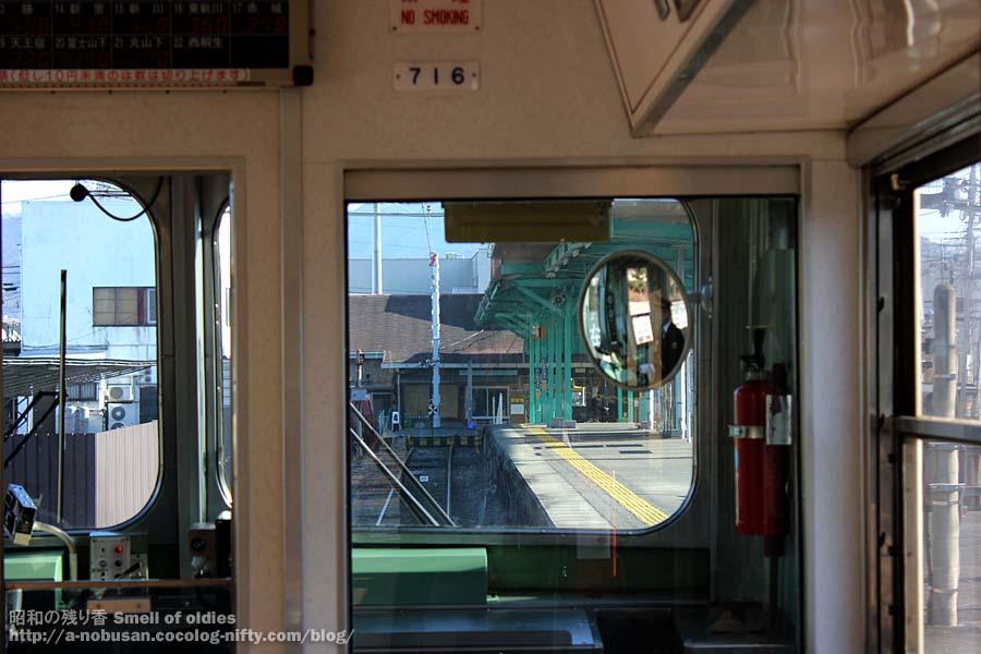 Img_3401_arrival_nishikiryu