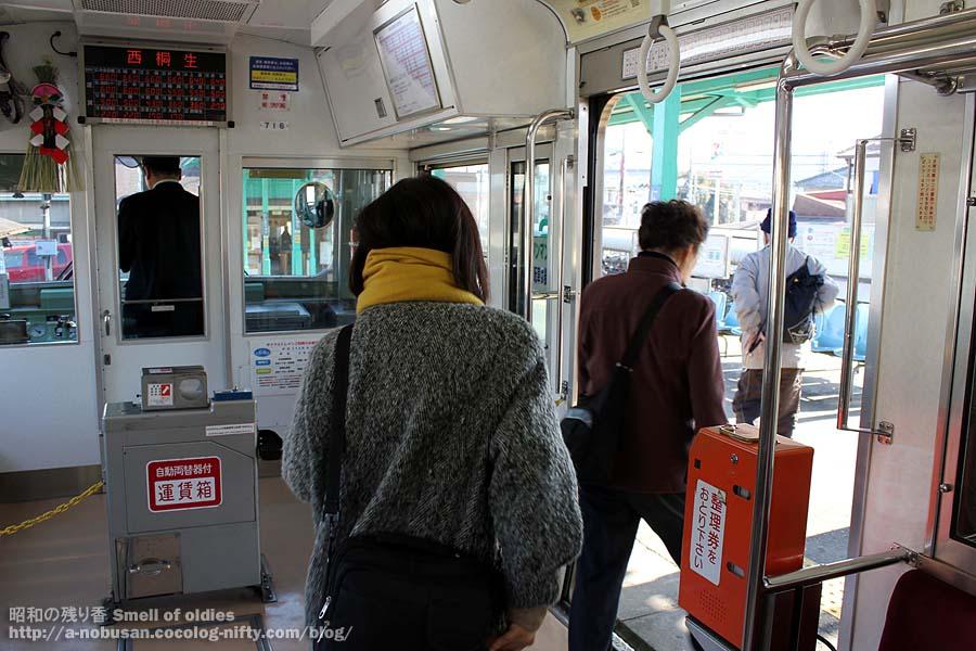 Img_3403_nishikiryu_station