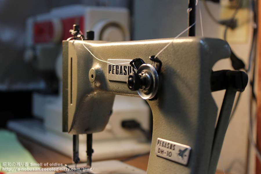 Img_6080_pegasus_sewing_machine