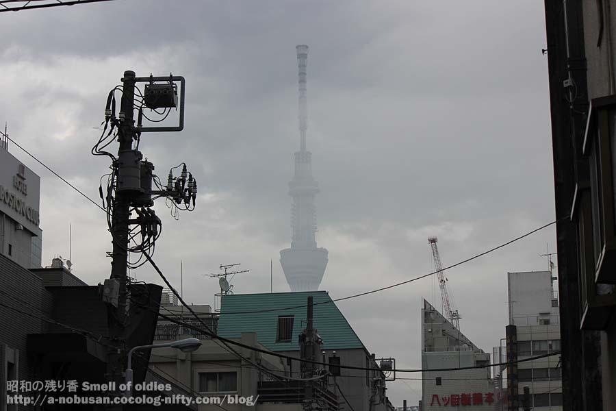 Img_6333_cloud_tokyo_sky_tree
