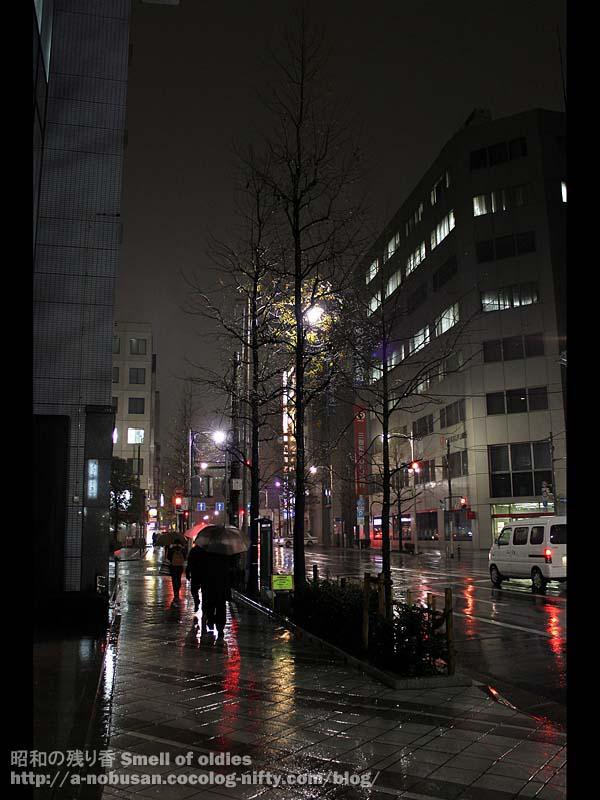 Img_6451_cold_rain_kodenmacho