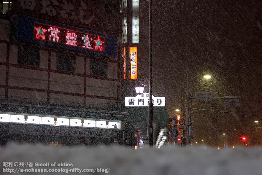 Img_6509_snow_kaminarimondori