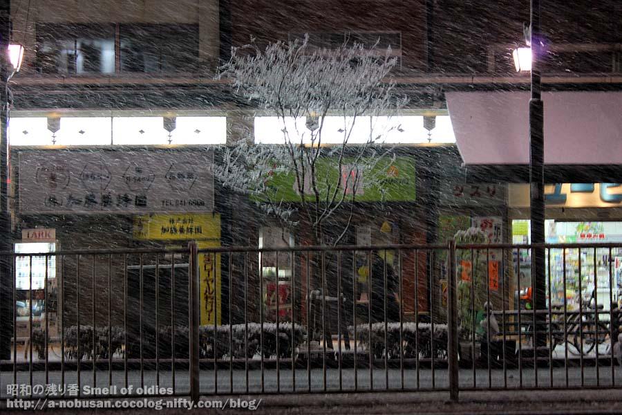Img_6535_kokusaidori_snow