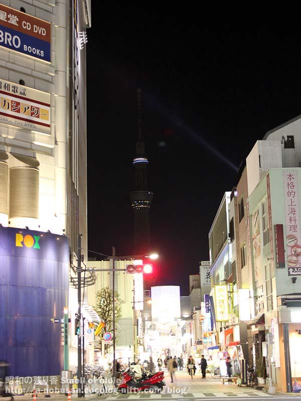 Img_8964_shinnakamise_rox_night