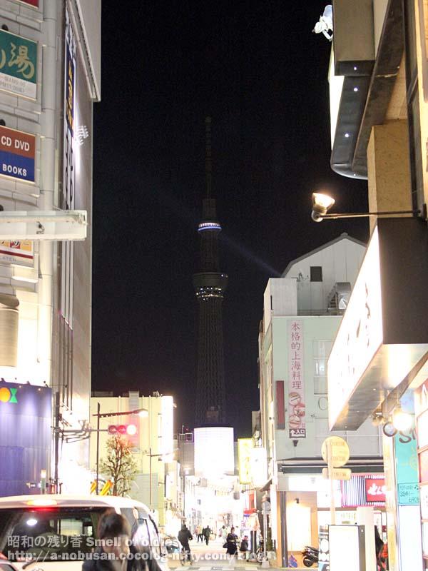 Img_8969_night_tokyo_sky_tree