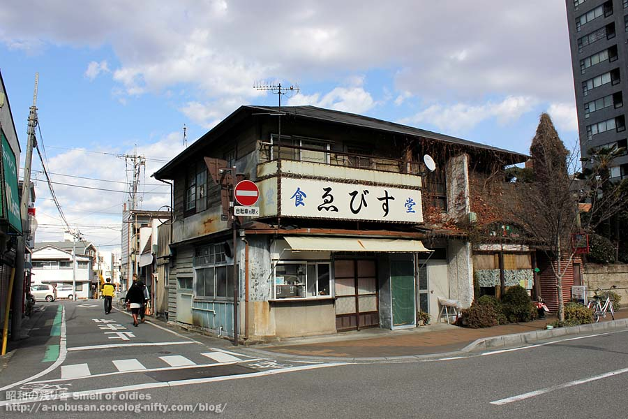 Img_9256_maebashi_ebis