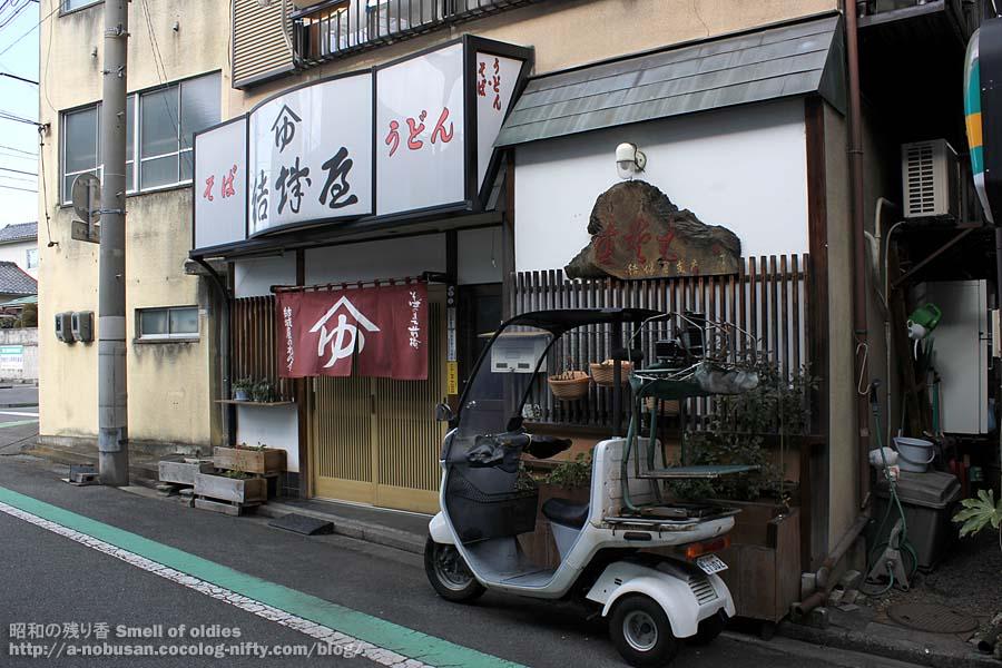 Img_9260_chiyodamachi_yukiya