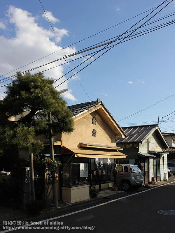 Img_9315_hyoroku_maebashi