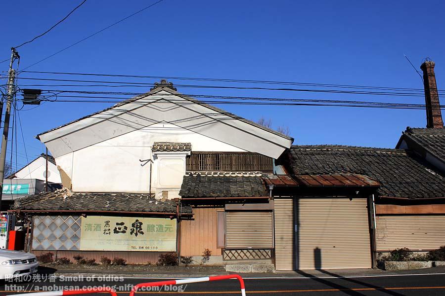 Img_1098_masaizumi