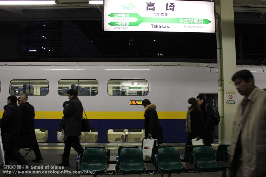 Img_2746_takasaki_station