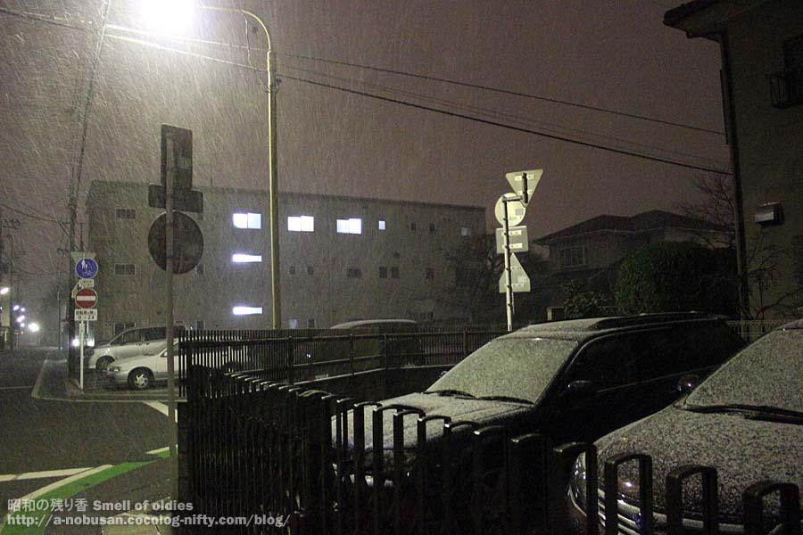 Img_2772_maebashi_snow