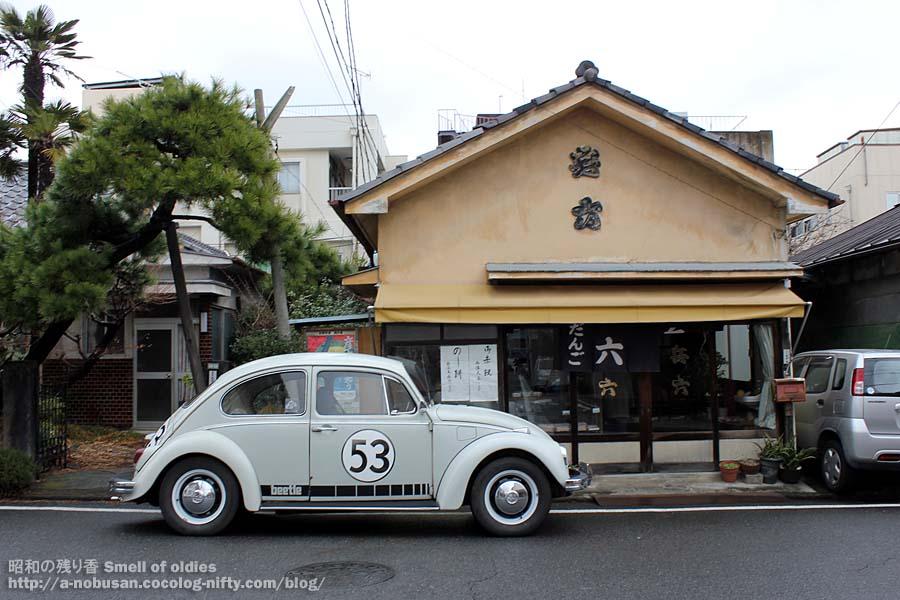 Img_6733_2012_hyoroku