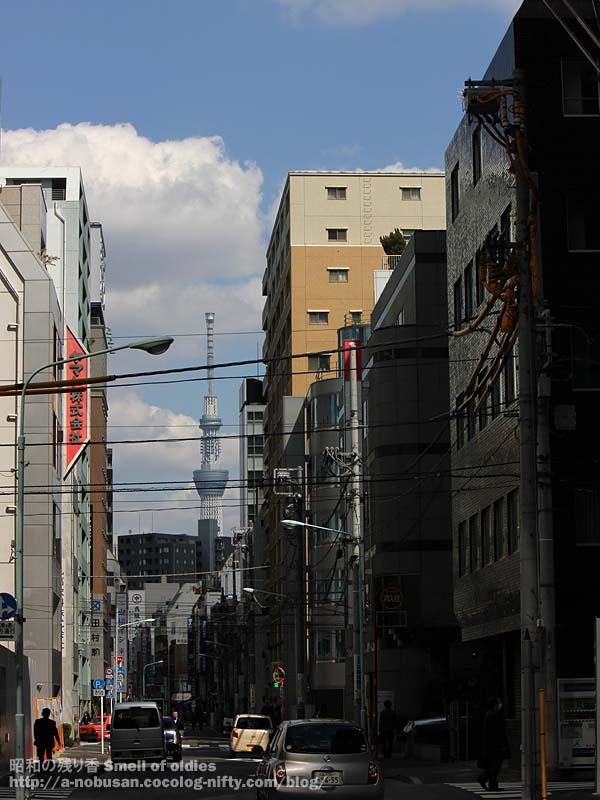 Img_7177_yamato_sky_tree