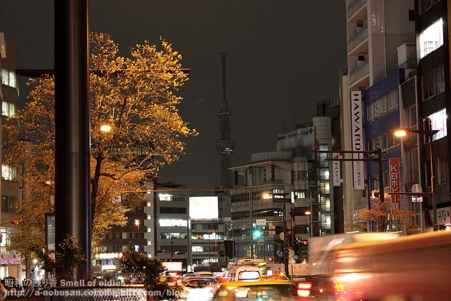Img_7390_tokyo_sky_tree