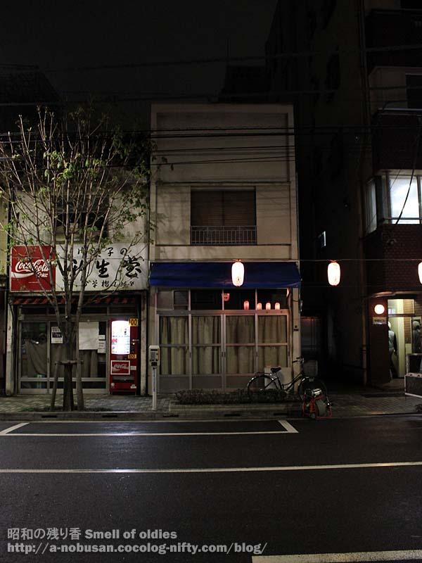 Img_7512_asakusabashi_kashiya