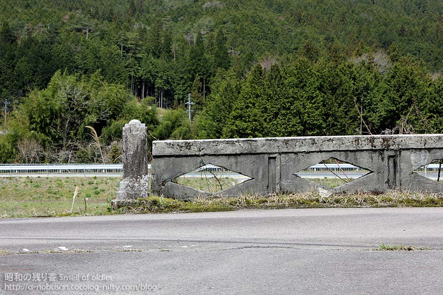 Img_9345_old_bridge