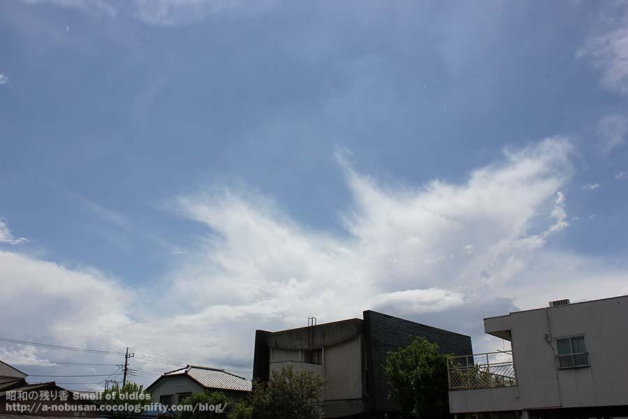 Img_3709_blue_sky_daisenji