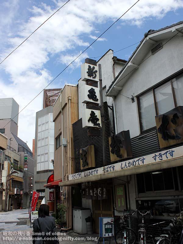 Img_3781_shinkamean