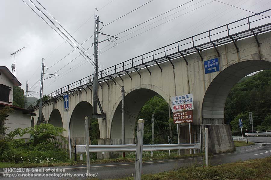 Img_2334_aizurailroad_bridge
