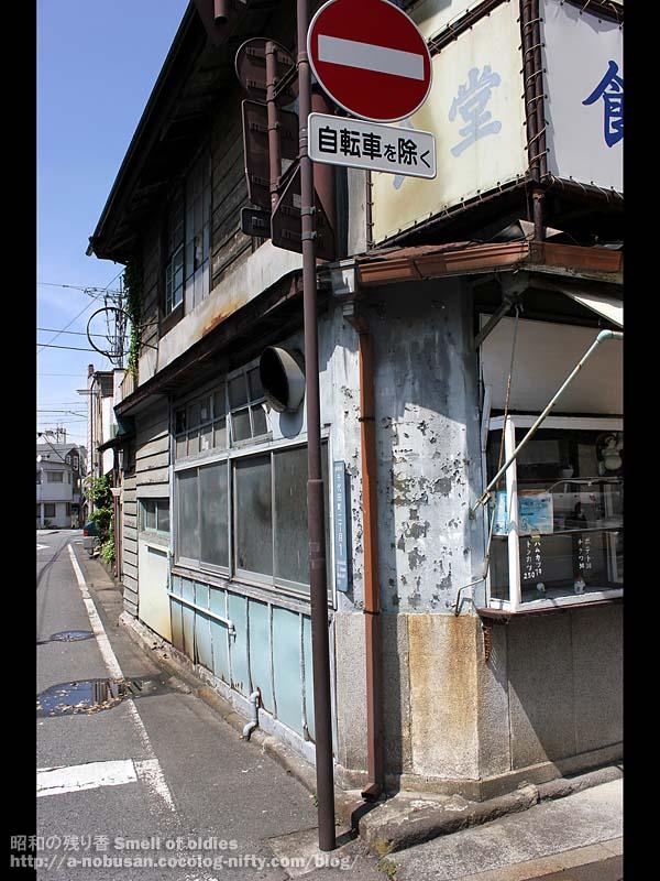 Img_4819_syokudo_ebis