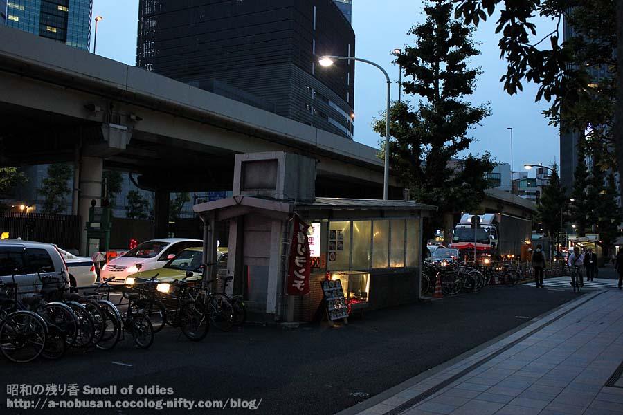 Img_4605_shiodome