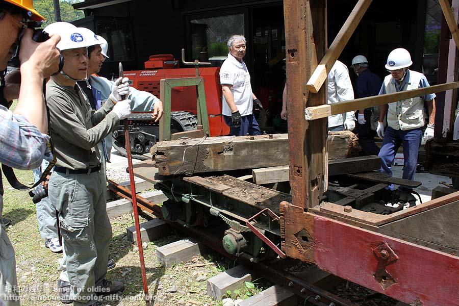 Img_6502_off_the_logging_car
