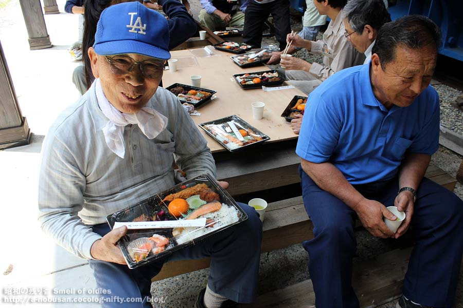 Img_6896_happy_lunch
