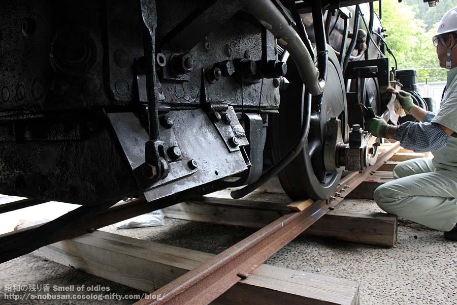 Img_6982_baldwin_locomotive