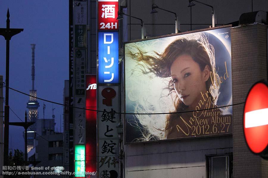 Img_9144_20120702_tokyo_skytree