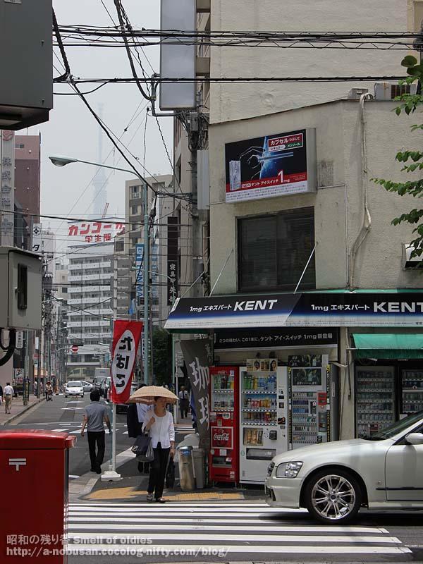 Img_9509_20120705_tokyo_skytree