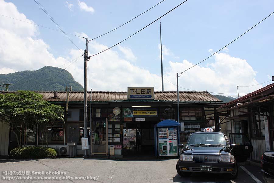 Img_2064_shimonita_station