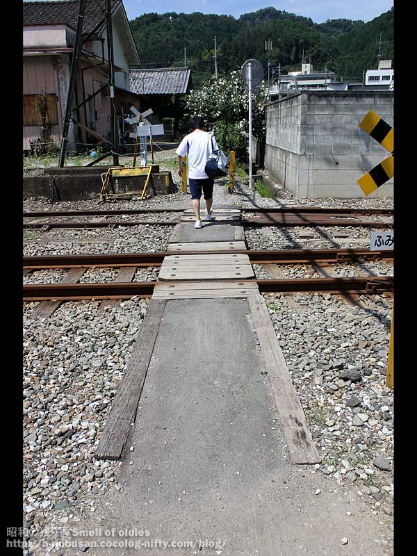 Img_2129_railroad_small_crossin