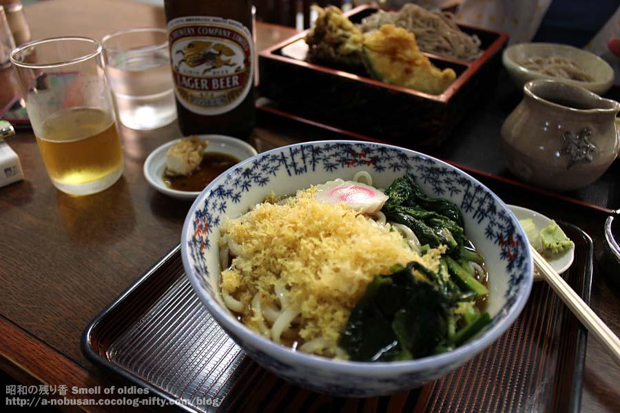 Img_0073_hiyashi_tanuki