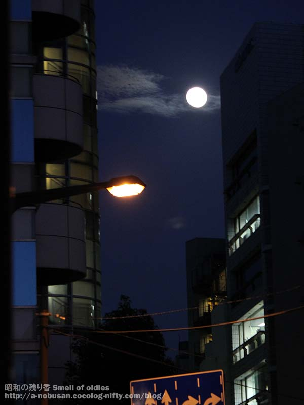 Img_0665_moon_andclowd