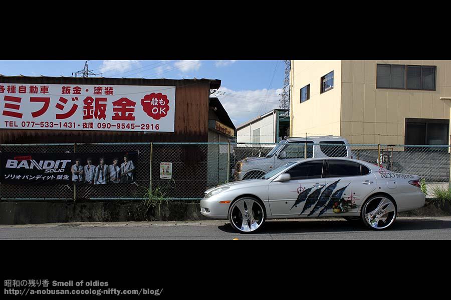 Img_0170_like_a_hot_wheels