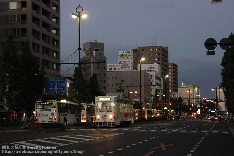 Img_0394_okayama_denki_2