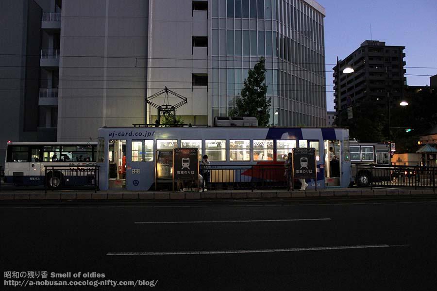 Img_0423_tram_stop