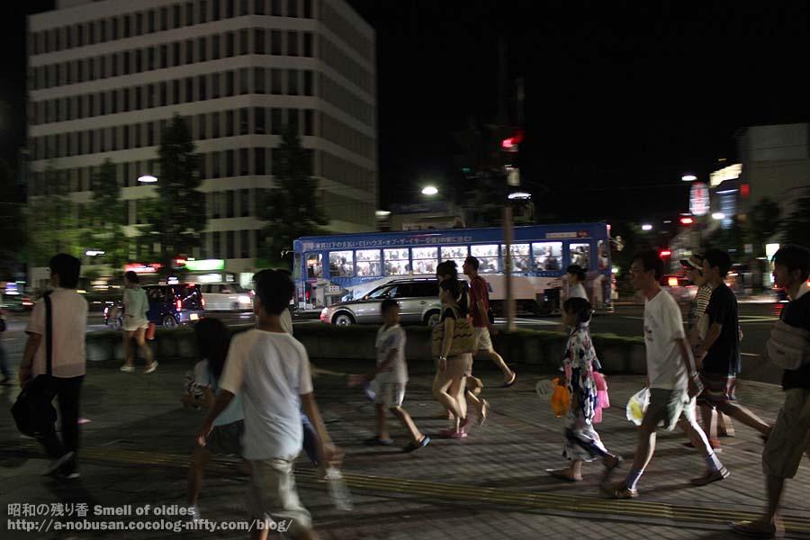 Img_0466_hanabikyaku_bensya