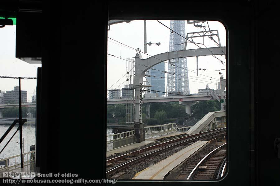 Img_0486_tobu_train