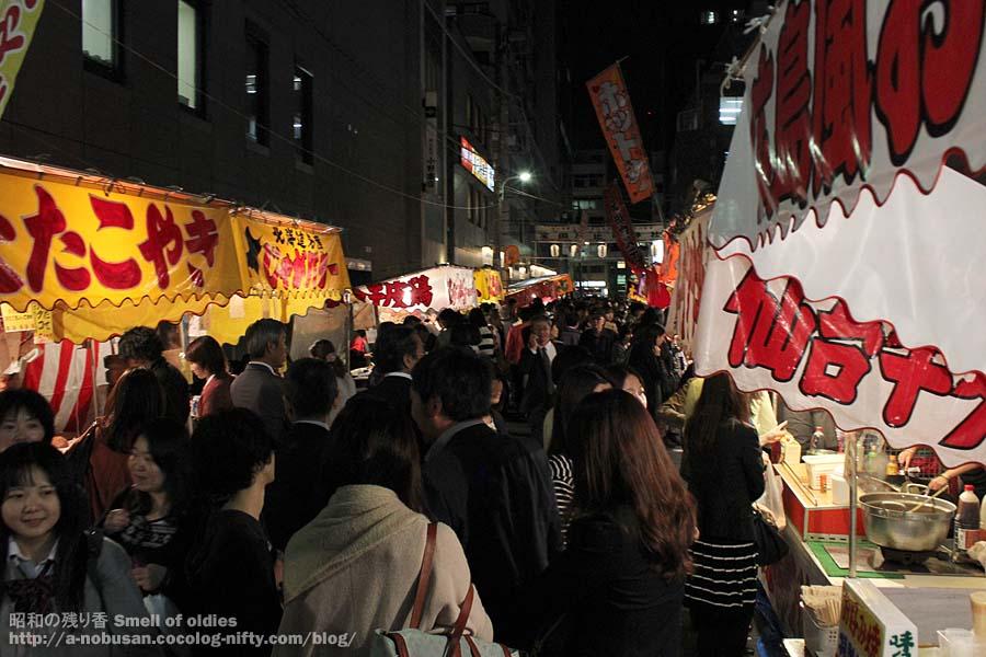 Img_0848_bettaraichi_night