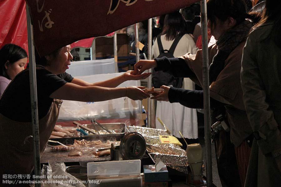 Img_0853_okonomi_trade