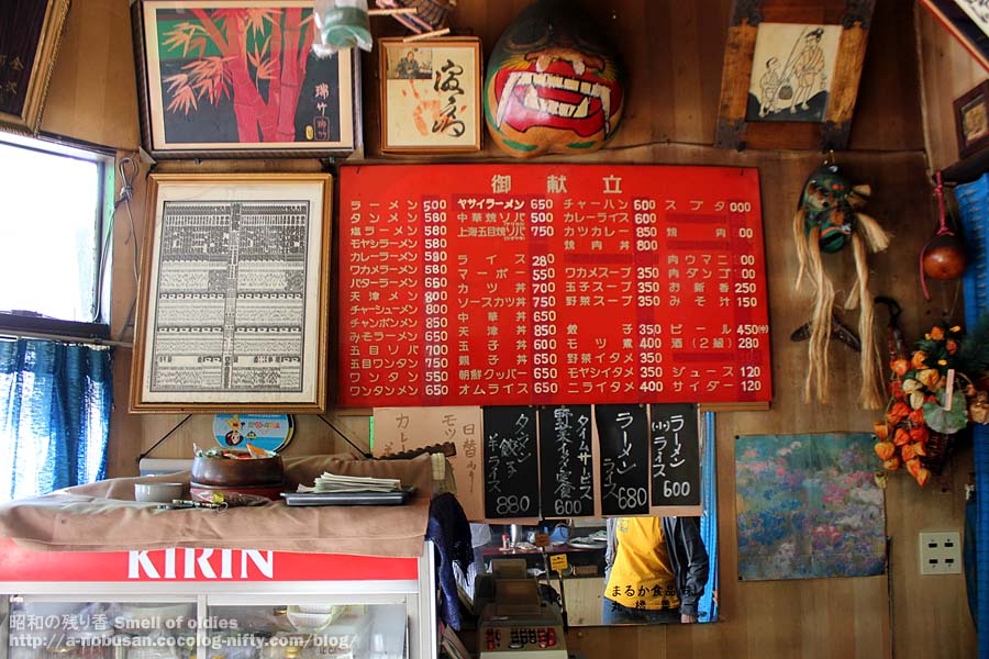 20121021img_0295_daishin_menu
