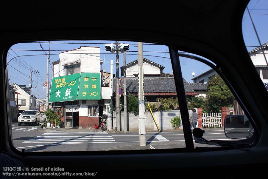Img_0276_daishin_form_beetle