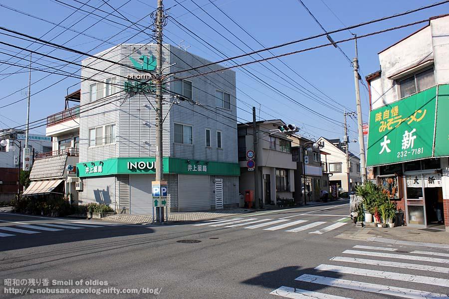 Img_0277_daishin_crossing