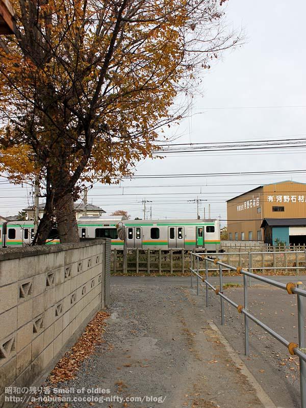 Img_1005_shinmachi_station