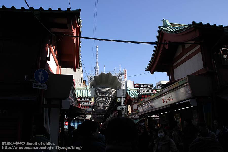 Img_0634_nakamise_skytree