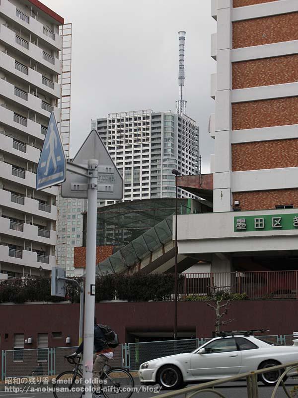 Img_1109_sumidaku