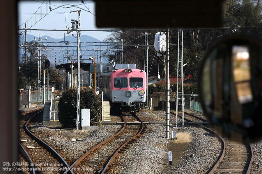 20120109_img_3240_jomo_kasukawa